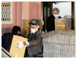 中村桜洲容疑者の自宅を家宅捜索_Fotor.jpg