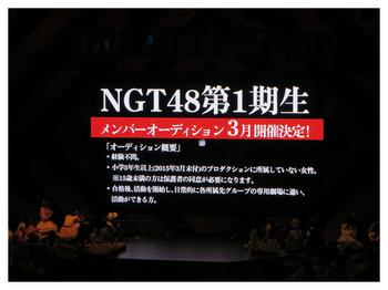 NGT48_Fotor.jpg